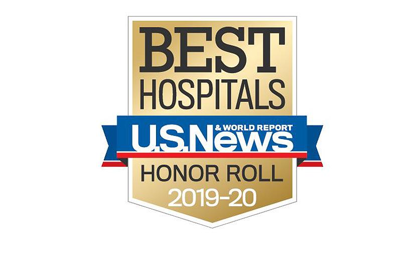 U S  News Names Mass General a Top U S  Hospital